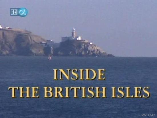 """""""Inside the British Isles"""" - Обучающие фильмы для изучения АНГЛИЙСКОГО языка"""