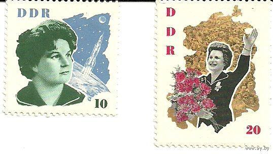 Космос, Терешкова. 2 марки негаш. 1963 ГДР (Германия)