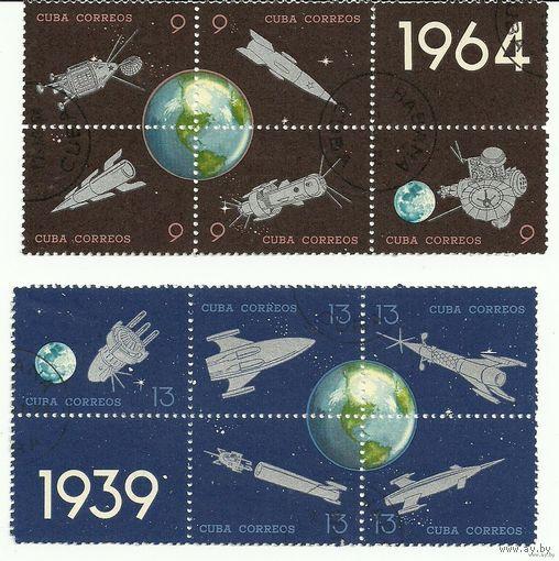 Космос. 5 сцепок Куба 1964