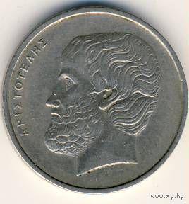 Греция 5 драхм 1976г.  распродажа