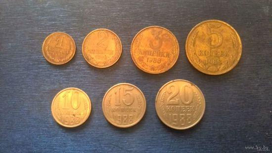 Набор манет СССР 1988 Г. 1, 2 3,5,10 ,15.20  копеек