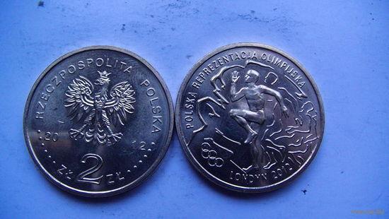 ПОЛЬША 2 злотых 2012г.  LONDYN 2012г.  распродажа