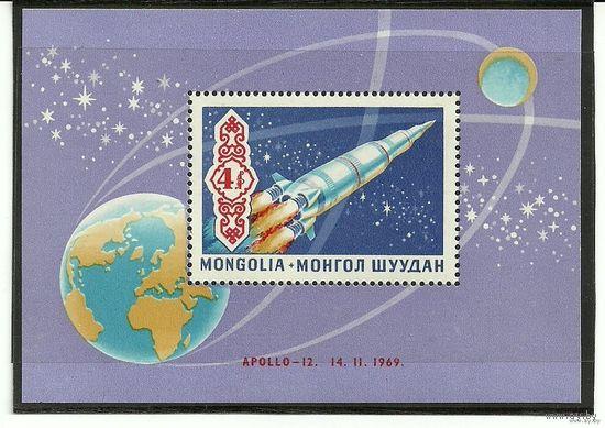 Освоение космоса. Блок и серия 7 марок негаш.1969 Монголия