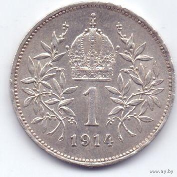 Австро-Венгрия, 1 крона 1914 года. Франц Иосиф 1.