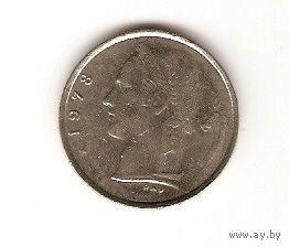 Бельгия 5 франков 1966г.  распродажа