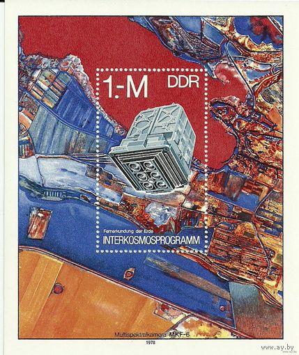 """Космос. Программа """"Интеркосмос"""". ГДР 1978 г. (Германия) Серия + блок негаш."""