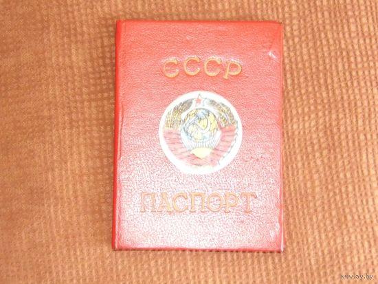 Обложка для паспорта с гербом СССР