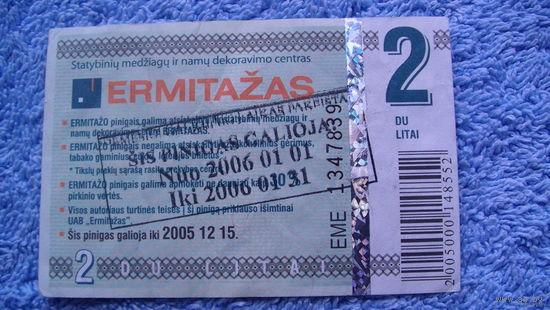 Входной билет в Эрмитаж. Литва 2005г.  распродажа