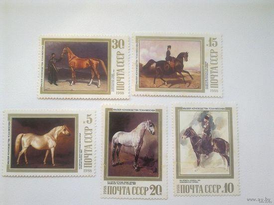 Лошади в произведениях отечественных художников