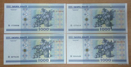 1000 рублей КА,КБ,ЕЯ,ЕБ - сборка 4 шт в UNC