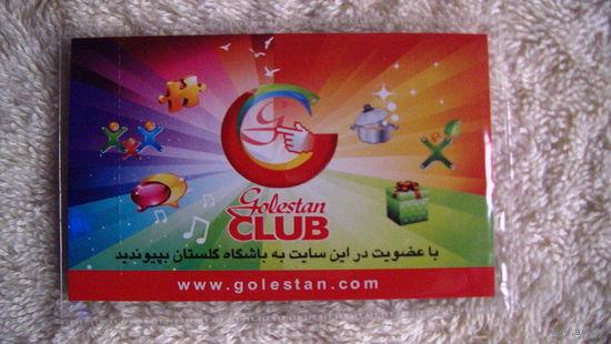 Карточка чайной компании Ирана. распродажа