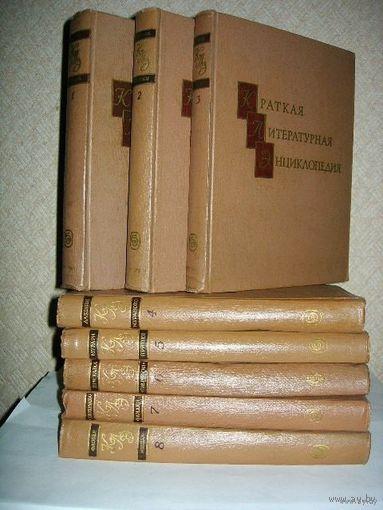 Краткая литературная энциклопедия (КЛЭ)