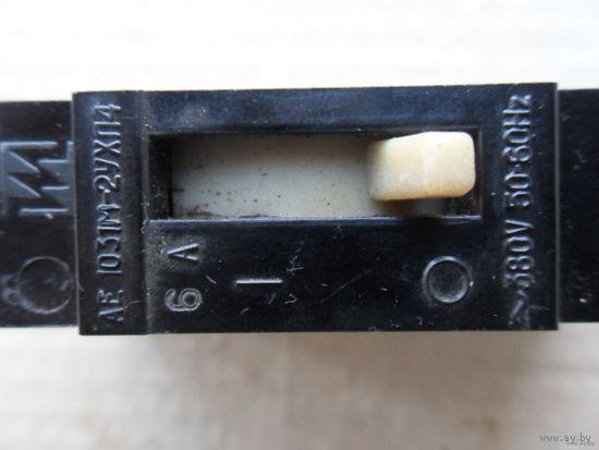 Автоматический выключатель АЕ1031М  16А