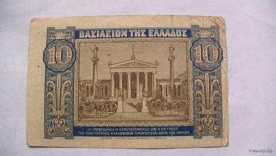 Греция 10 драхма 1940г В11 076318 распродажа