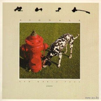 Rush - Signals - LP - 1982