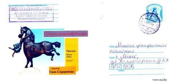 """2011. Конверт, прошедший почту """"Сучаснае мастацтва Беларусi. Пящота. Бонза, камень. 2007. Скульптар Ганна Старавойтава"""""""