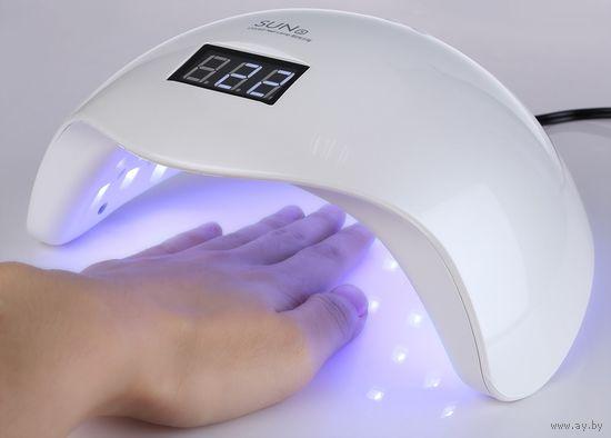 Сушилка для ногтей гель лак лампа светодиодная