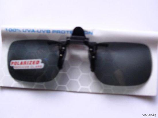 Солнцезащитные очки. насадка на очки. средняя с зажимами 2   распродажа 1