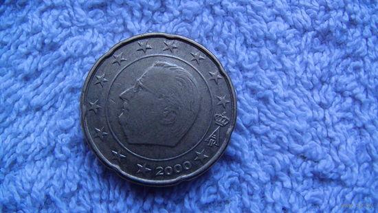 20 евроцентов Бельгия 2000г. распродажа