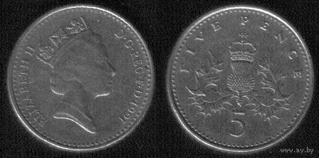 5 пенсов 1991 год Великобритания Очень круглая