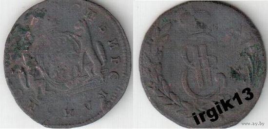 Копейка Сибирская 1772 года КМ