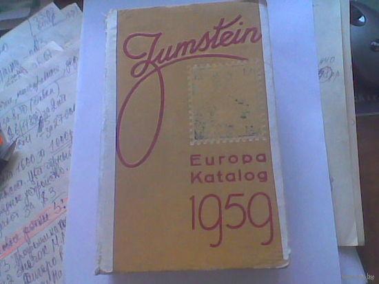 Каталог  Zumstein  Европа