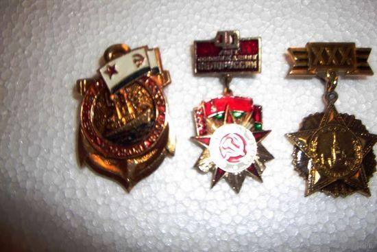 Три значка СССР(военная тема)
