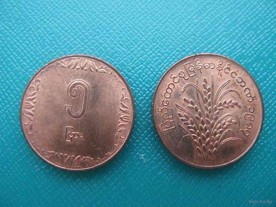 Бирма     5 джа