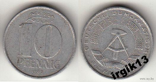 10 пфенингов 1968 г. ГДР
