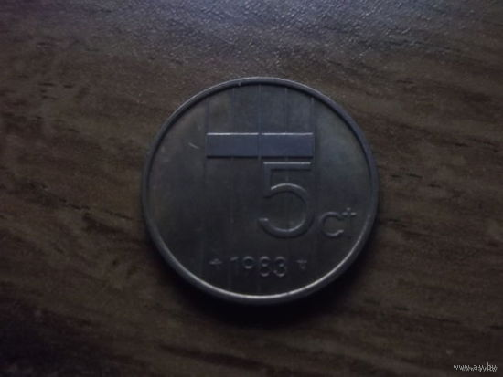 Нидерланды 5 центов 1983