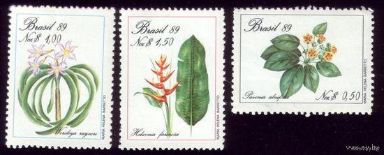 3 марки 1989 год Бразилия Флора
