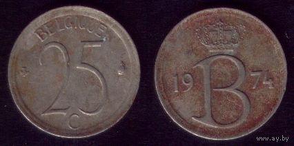 25 сентимов 1974 год Бельгия No1