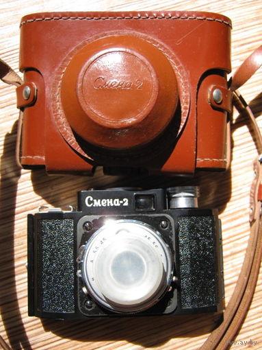 Фотоаппарат СМЕНА-2 Времен СССР
