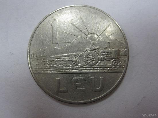 1 LEU 1966 (Румыния)