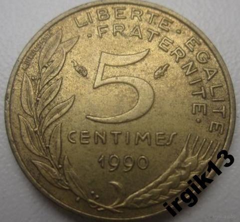 5 сантимов 1990 г. Франция.