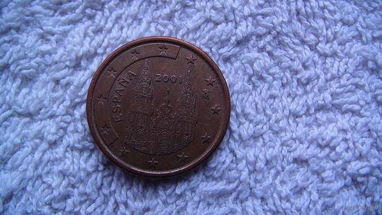 Испания 5 центов 2001г.   распродажа