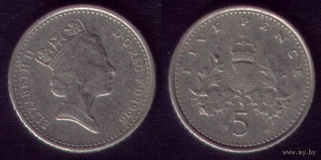 5 пенсов 1996 год Великобритания