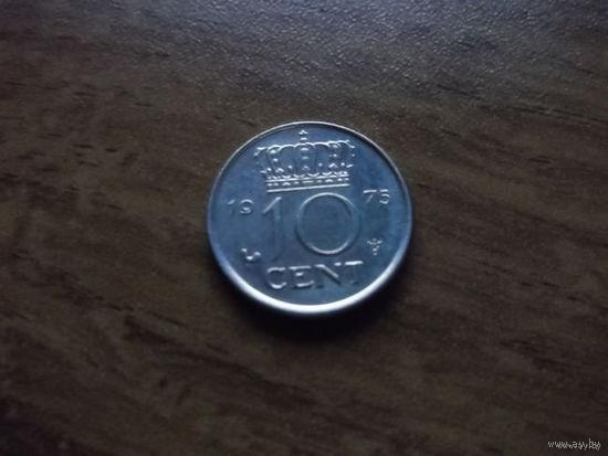Нидерланды 10 центов 1975