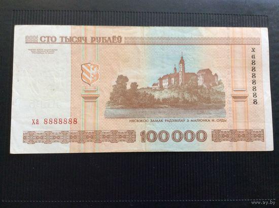 Банкнота 2000г. 100000р. ХА 8888888