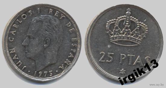 25 птас 1975 года. Испания