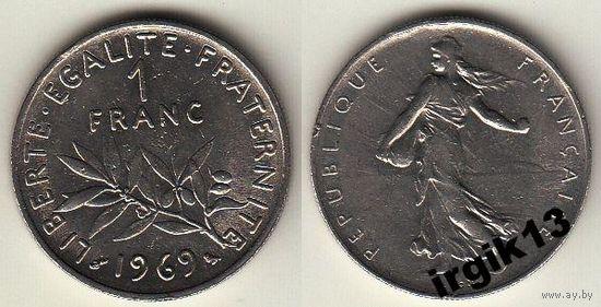 1 франк 1969 г. Франция.