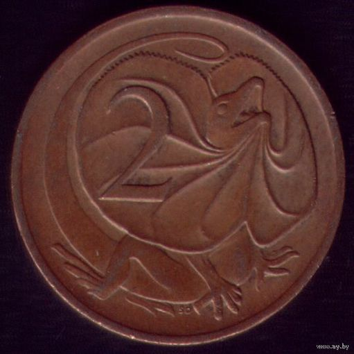 2 цента 1972 год Австралия
