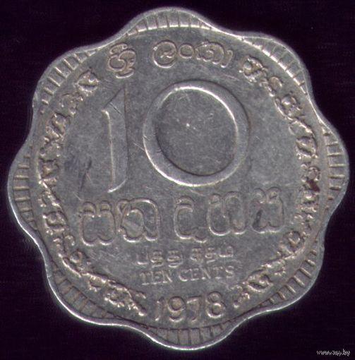 10 пайсов 1978 год Шри-Ланка