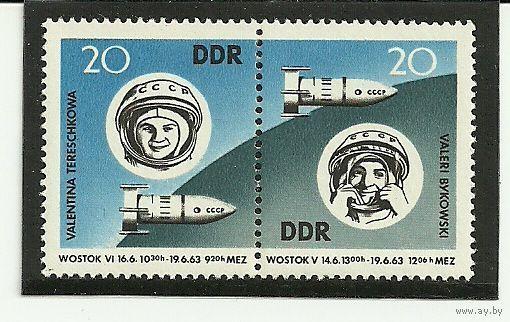 Космический полет Восток 5 - Восток 6. Серия 2 марки в сцепке негаш. 1963 Германия