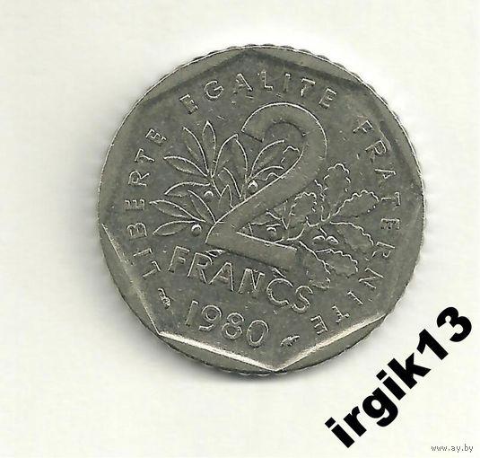 2 франка 1980 г. Франция.