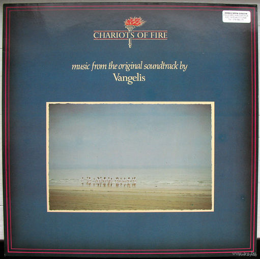 "Vangelis ""Chariots of Fire"" LP, 1981"