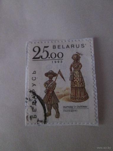 Наклееная гашеная марка - Изделия из соломы(полешуки) ( 1993 год)