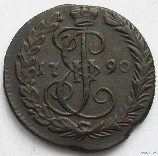 049 Деньга 1790 года. КМ.