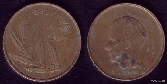20 Франков 1980 год Бельгия