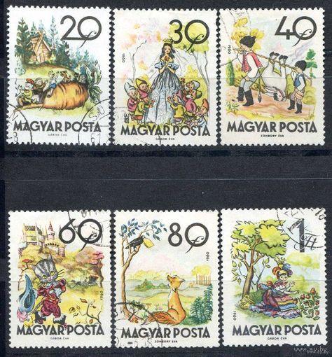 Сказки Венгрия 1960 г 6 марок
